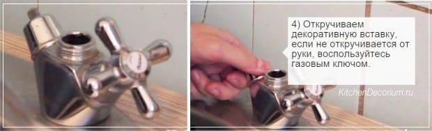 Ремонт двухвентельного крана своими руками