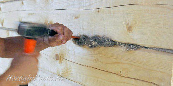 Утеплить стены, перекрытия дома из бруса