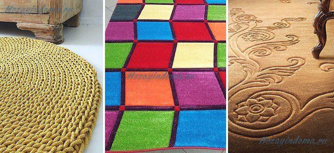 Структура коврового покрытия