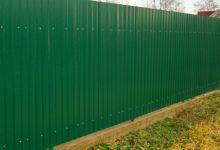 Photo of Забор из профнастила своими руками