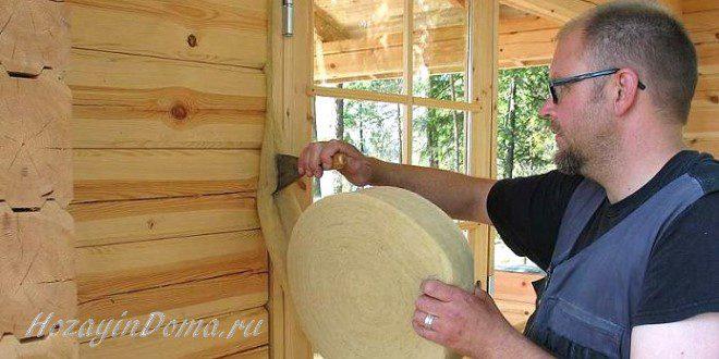Утеплять дом из бруса для постоянного проживания