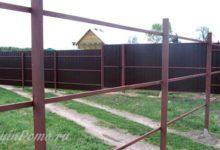 Photo of Как установить металлические столбы для забора на даче