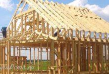 Photo of Каркасные дома: технология строительства
