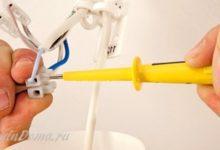 Photo of Схема подключения люстры двухклавишным выключателем