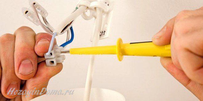 Схема подключения люстры двухклавишным выключателем