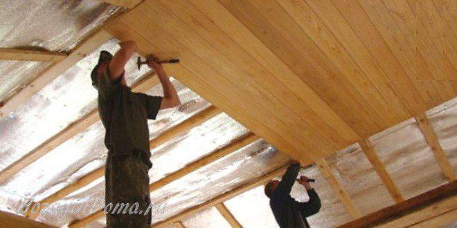 Устройство потолка в деревянном доме из бруса