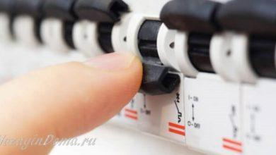 Photo of Как выбрать автоматический выключатель для дома, квартиры