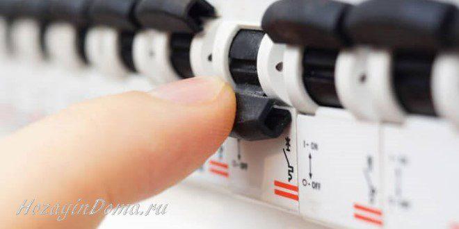 Автомат выключатель