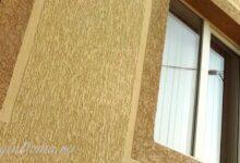 Photo of Как сделать покрытие фасада штукатуркой Короед